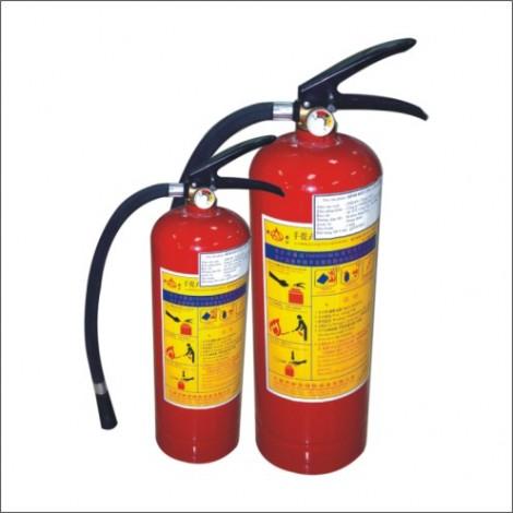 Bình bột chữa cháy MFZL8 BC 8 kg